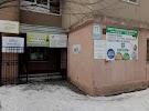 Bukko Women's Shop, микрорайон Восточный на фото Старого Оскола
