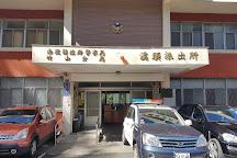 Xitou Nature Eduction Area, Lugu, Taiwan