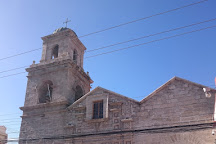 San Francisco Church, La Serena, Chile