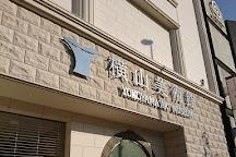 Yokoyama Art Museum, Nagoya, Japan