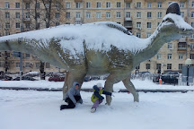 State Darwin Museum, Moscow, Russia