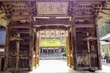 Make Shrine, Nantan, Japan