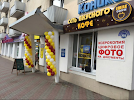 БПС Банкомат №101/6 на фото Барановичей
