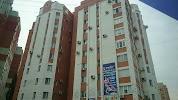 ВТБ, бульвар Энгельса, дом 26А на фото Волгограда