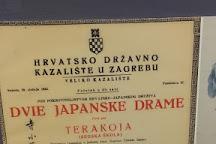 Croatian History Museum, Zagreb, Croatia