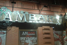 Amsterdam Bar (AmBar), Krasnodar, Russia