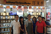 Anthony The Spice Maker, Singapore, Singapore