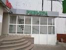 Ривьера, улица Адоратского на фото Казани