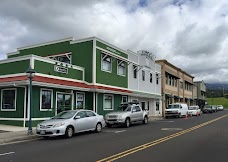 Kulamalu Town Center maui hawaii