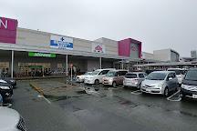Aeon Mall Kumamoto, Kashima-machi, Japan