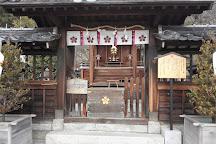 Kazamidori no Yakata, Kobe, Japan