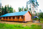 Лагерь Чайка