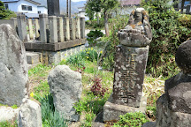 Yosen Temple, Obanazawa, Japan