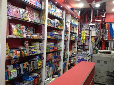 Gaba Book Depot