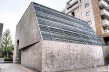 Mori Ogai Memorial Museum, Bunkyo, Japan
