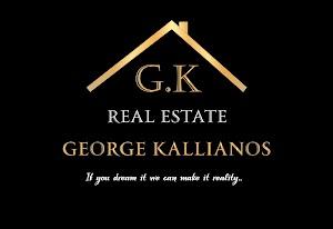 Kallianos Real Estate