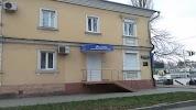 Салюта, Университетская улица, дом 31/89 на фото Пятигорска