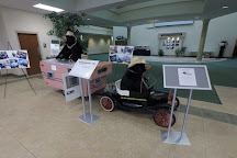RV/MH Hall of Fame and Museum, Elkhart, United States