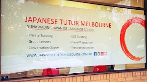 Japanese Tutor Melbourne Pty Ltd