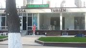 RAI, 16-й квартал, дом 11 на фото Ташкента