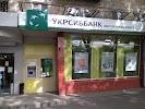 УкрСиббанк, проспект Космонавта Комарова на фото Киева