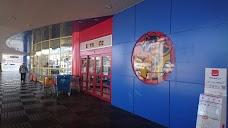 Toys R Us Kohoku New Town shop