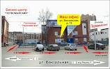 НТВ Плюс Компьютерный век, Вокзальная улица, дом 11А на фото Рязани