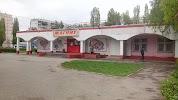 Магнит, улица Меркулова, дом 5 на фото Липецка