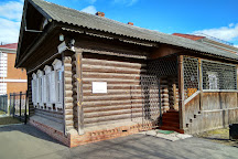 State Palekh Art Museum, Palekh, Russia