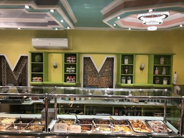 M&M Bakery & Halal Restaurant