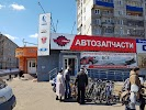 Автозапчасти / Техносоюз /