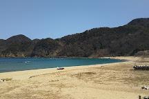 Yasugihama Beach, Kami-cho, Japan