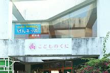 Kodomono-kuni, Miyazaki, Japan