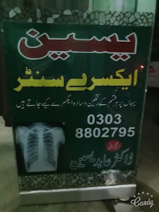 Yaseen X.ray Center chiniot