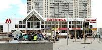 ТЦ Таганка, Воронцовская улица, дом 9, строение 4 на фото Москвы