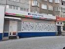 Читай-город, улица Щорса на фото Красноярска