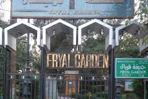 Feryal Garden, Aswan, Egypt