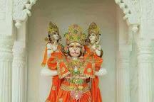Ram Mandir, Durgapur, India