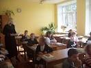 Школа № 35, улица Некрасова на фото Костромы