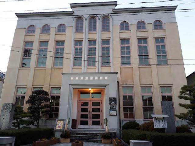 Uchikocho Visitor Center