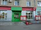 Пятёрочка, Гидротурбинная улица на фото Сызрани