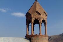 Saint Mesrop Mashtots Cathedral, Oshakan, Armenia