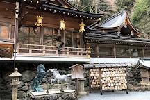 Kifune Shrine, Sakyo, Japan