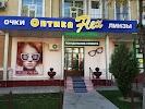 Оптика Flex, улица Тараса Шевченко, дом 11 на фото Ташкента