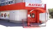 Магнит, 3-й Пугачёвский проезд на фото Саратова