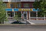 Мираж, проспект Ленина на фото Кемерова