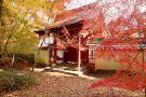 Komo Shrine