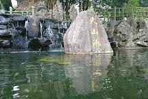 Wuji Tianyuan Temple, Tamsui, Taiwan