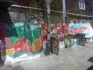 Баннер бу, улица Писарева на фото Красноярска