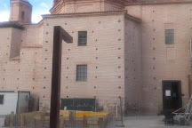 Capilla de las Santas Formas, Alcala De Henares, Spain